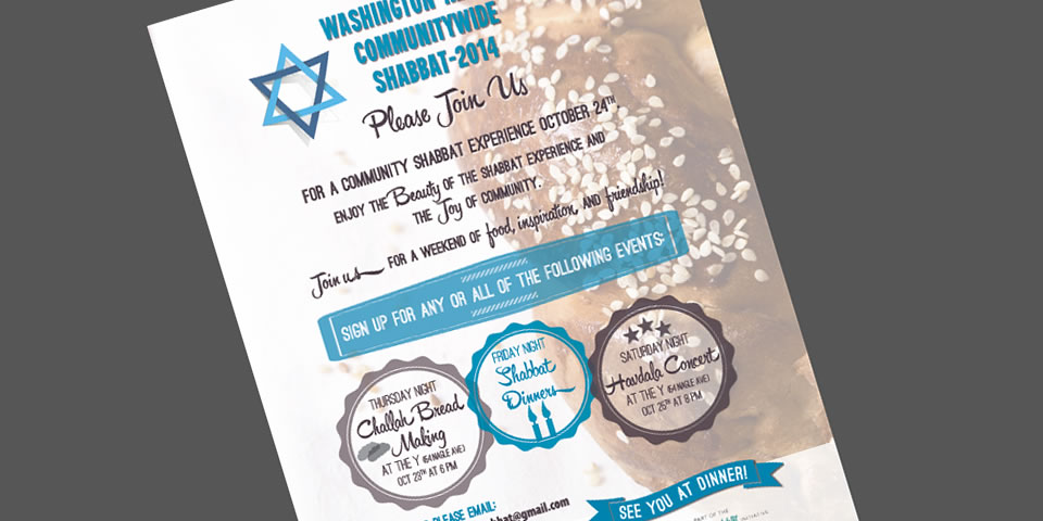 Washington Heights Shabbat Project